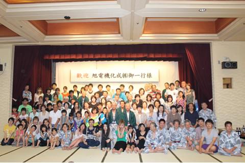 2013慰安旅行 旭電機化成